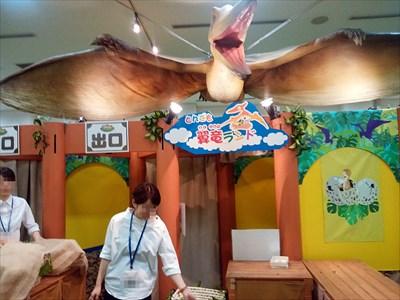 ライフパーク倉敷科学センターとんでも翼竜ランド