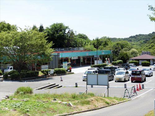 黒井山グリーンパーク